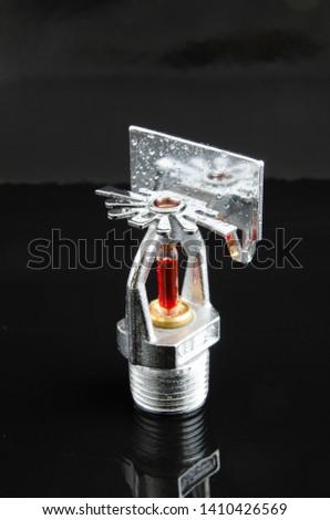 Sidewall sprinkler  fire sprinkler system #1410426569