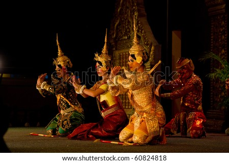 SIEM REAP, CAMBODIA - SEPTEMBER 11: A traditional Khmer Cambodian dance depicting the ramayana epic on September 11, 2010 in Siem Reap, Cambodia