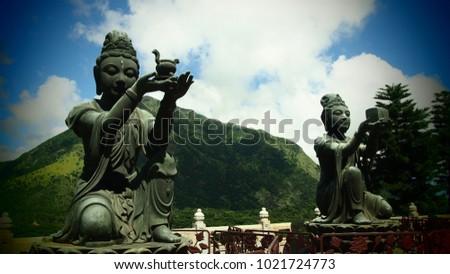 Sightseeing in Hongkong #1021724773