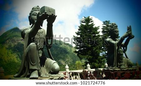 Sightseeing in Hongkong #1021724776