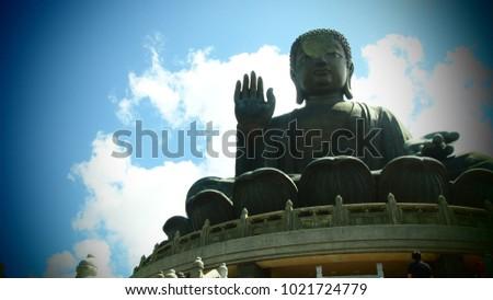 Sightseeing in Hongkong #1021724779