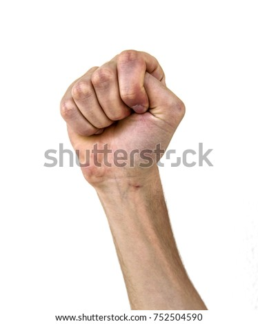 sign and symbol of resistance #752504590