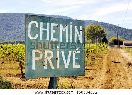 Sign at vineyard with French text: Chemin prive.  This means private road
