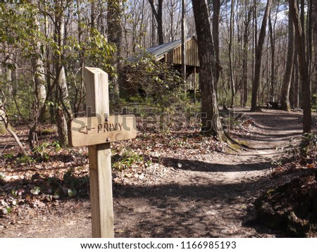 Sign in front of Stover Creek Shelter pointing the way to the privy.  Georgia Appalachian Trail