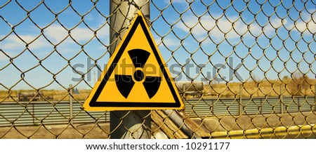 Sign is prevented about the radiation