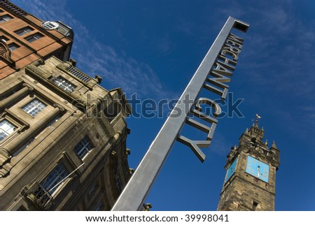 Sign marking the entrance to the Merchant City in Glasgow, Scotland, UK, Europe.