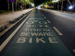 Sign of a bike and bicycle lane at night, Ayutthaya Thailand.