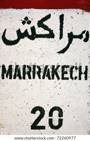 Sign road on the way to marrakech in morocco - stock photo