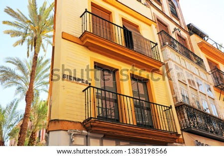 Sign tiles of Sierpes Street, a famous and historic shopping street located in the heart of Seville, Andalusia, Spain Zdjęcia stock ©