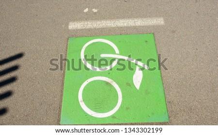 Signaling of a bicycle lane in Barcelona, Catalunya, Spain #1343302199