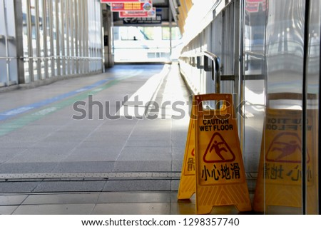Signboard photo of the wording for warning accident (chinese wording is warning caution from wet floor) #1298357740