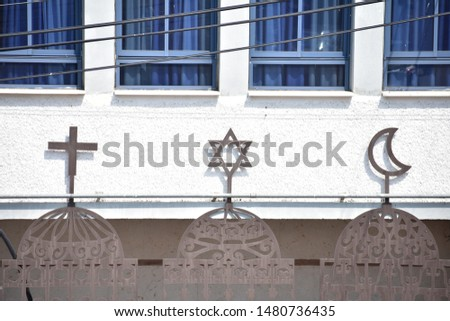Signs of the Three Monotheistic Religions Haifa Israel #1480736435