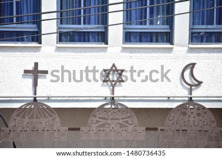 Signs of the Three Monotheistic Religions Haifa Israel