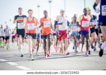 Silhouette man running marathon  #1036723903