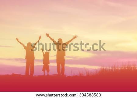 silhouette of a happy family and happy time sunset #304588580