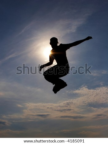 silhouette of a roller skater