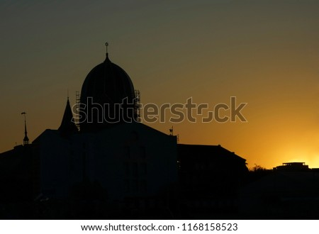 Silhouette of the star of David in the synagogue at sunset. #1168158523