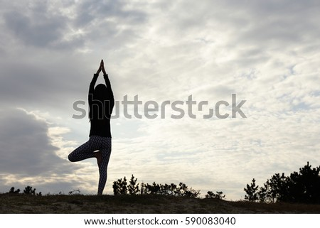 silhouette tree pose #590083040