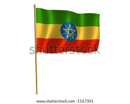 Silk flag of ethiopia