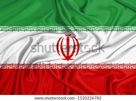 Silk Flag of Iran. Iran Flag of Silk Fabric. #1520226782