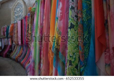 Silk hanging #652533355