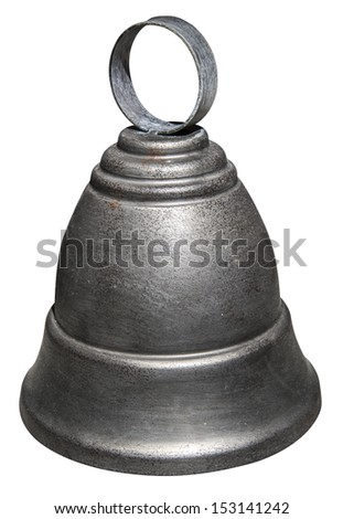 Silver bell isolated on white background