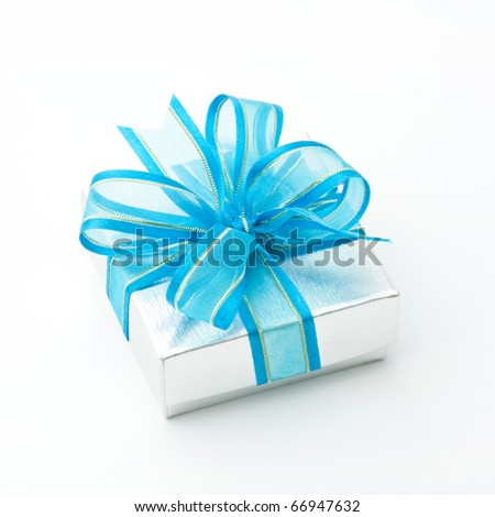 silver gift box on white background