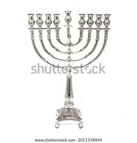 Silver Hanukkah Menorah Isolated on White Background Сток-фото ©