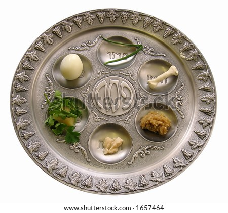 Silver plate for passover