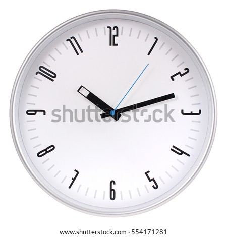 Silver round wall clock #554171281