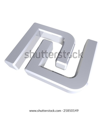Silver Sheqel sign isolated on white. Computer generated 3D photo rendering.