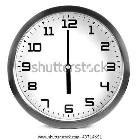 Silver wall clock on white background - stock photo