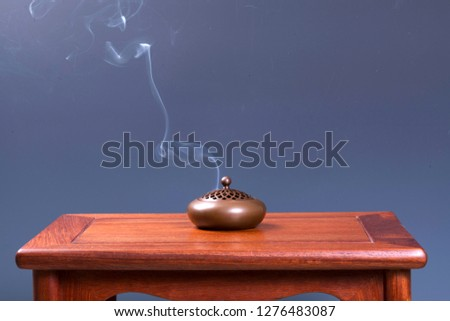 Simple and simple copper incense burner #1276483087