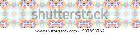 Simple Floral Border. Delicate Lace Motifs. Ikat Rhombus Print. Pastel Seamless Bleached Textile.  Vintage Textile Print. Bleached Textile. Vintage Textile Print.