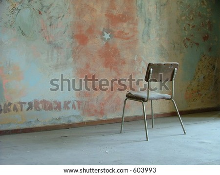 simple room with a single chair