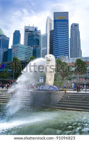 Singapore Merlion Picture Symbol on Singapore August 21  The Merlion Fountain On August 21  2011  Merlion