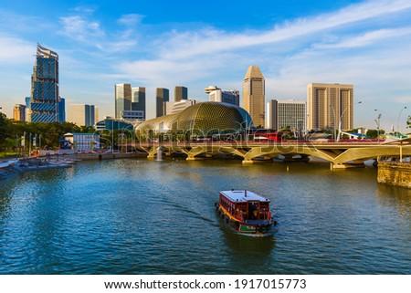 Singapore city skyline - architecture and travel background Photo stock ©