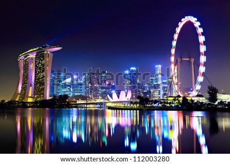 Singapore city skyline at night #112003280
