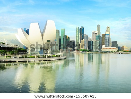 Singapore cityscape. View from Helix Bridge