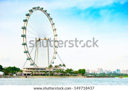 Singapore Flyer - the Largest Ferris Wheel in the World.