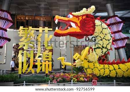 "SINGAPORE - JANUARY 13: Chinese New Year Floral Dragon sculpture in front of Mandarin Orchard Hotel on January 13, 2012 in Singapore. Theme of this year is ""Style up in spring at Mandarin Gallery""."