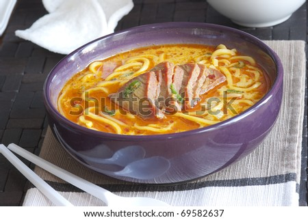 laksa in singapore. stock photo : Singapore laksa