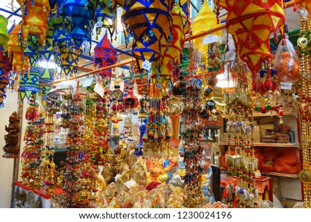 Singapore Little India Colorful miscellaneous goods #1230024196