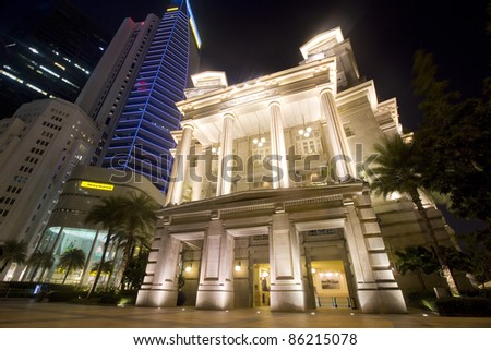 SINGAPORE - SEPTEMBER 5: The Fullerton Hotel Singapore at night on September 5, 2011 in Singapore. The Fullerton Hotel Singapore is a five-star boutique hotel.