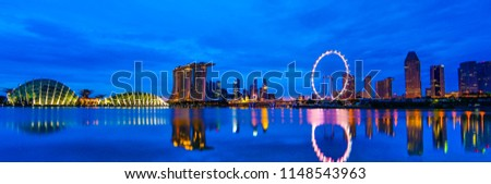 Singapore skyline at dusk #1148543963