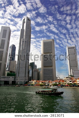 Singapore skyline on sunny day