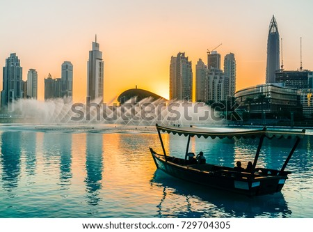 Singing fountains in Dubai. Dubai promenade singing fountains on the background of architecture. Dubai. In the summer of 2016. - Shutterstock ID 729704305
