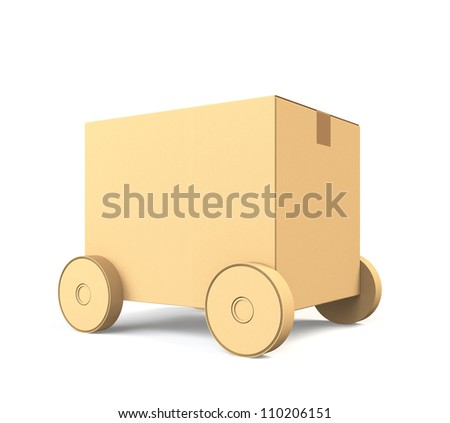 single cardboard box car with blank space