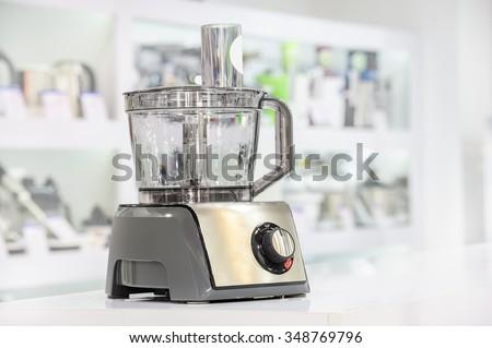 single electric food processor...