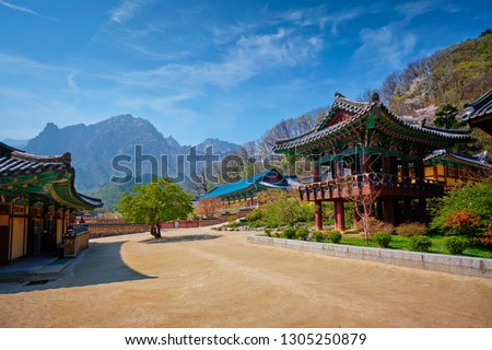 Sinheungsa Buddhist temple in Seoraksan National Park, Seoraksan, South Korea